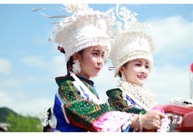 醉美黔东南,在台江遇见姊妹节