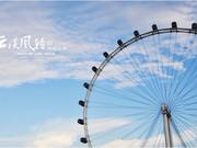 """#邮轮旅游#*一段云淡风轻的日子——""""处女星号""""新马泰邮轮之旅图片"""
