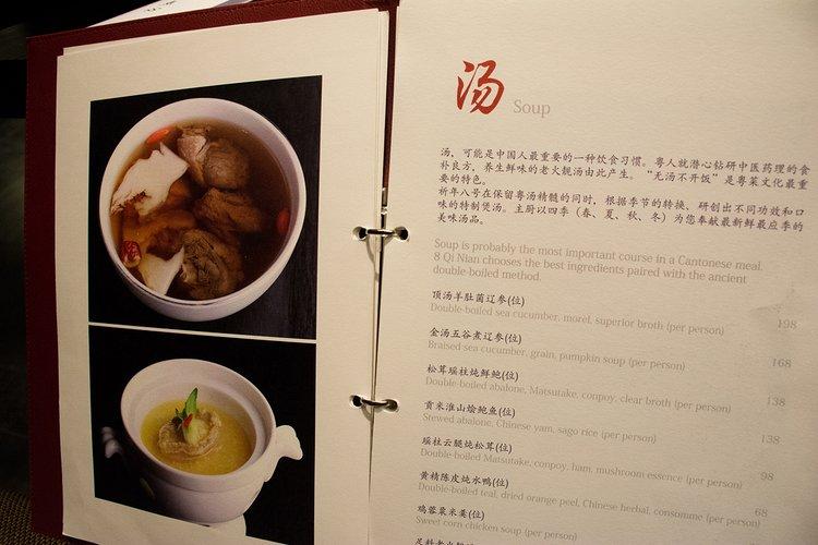 素香祈年  新古典粤菜之美