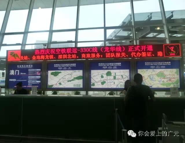 广元出行  手把手教你耗时6小时广元到香港!