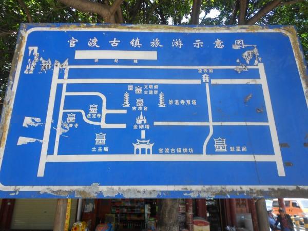 那不急不燥,慢慢生活的气氛,是否都在云南?