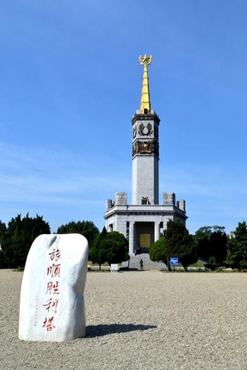 东北影像日记13之辽宁旅顺