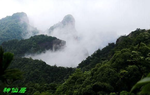 自驾游——从神仙居住的地方到古色古香的古堰画乡