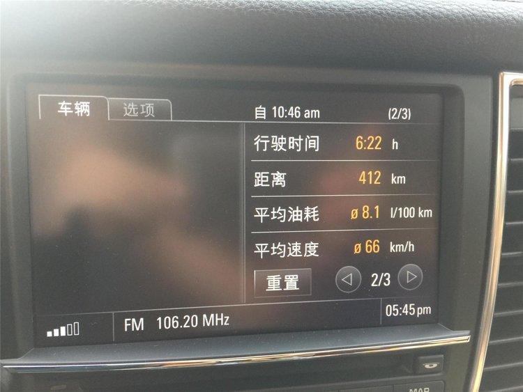 【微匹万里行】第一天:从深圳到汕头南澳岛
