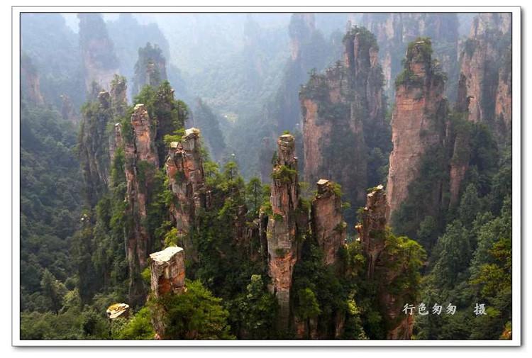 自驾湖南、贵州游记