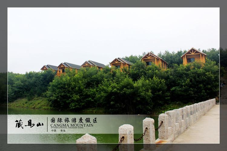 【藏马山验客】藏马山度假区---逃离城市喧嚣的最佳选择
