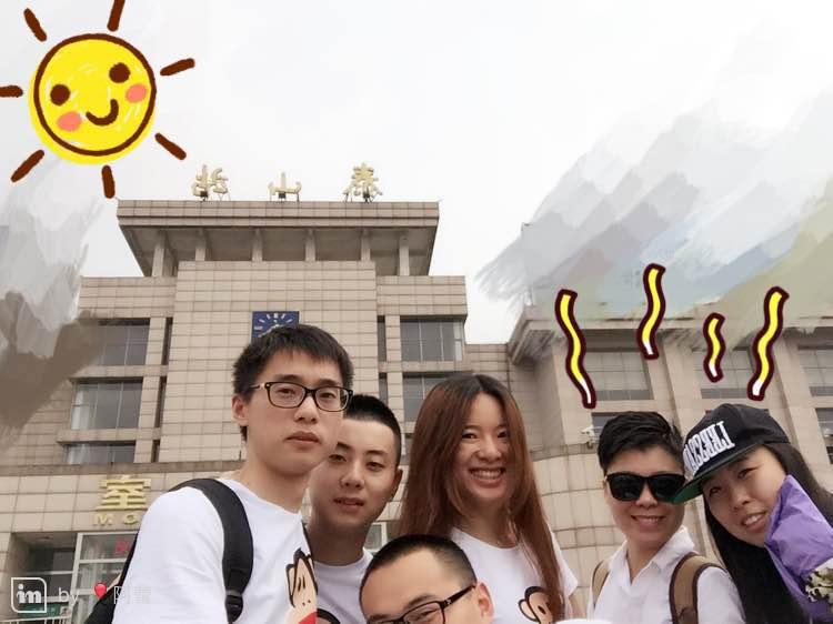 大脸猫の伐木累(我们一起爬泰山,翻五岳,闯黄山.....)