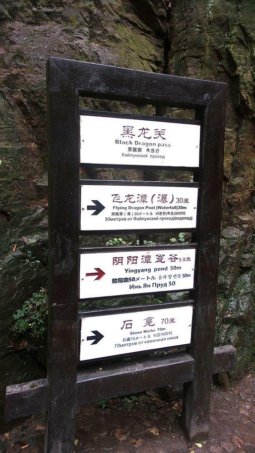 【龙潭大峡谷验客】龙潭峡谷峡秀谷幽 荆紫仙山休闲圣境 - 我行我摄 - 我行我摄艺术屋