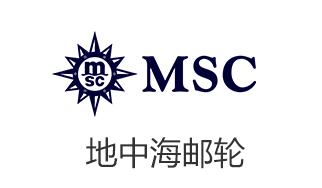 MSC地中海邮轮