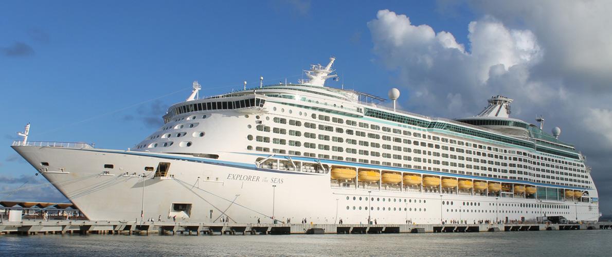 皇家加勒比邮轮海洋探险者号
