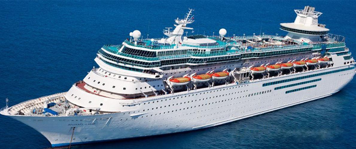 皇家加勒比邮轮海洋帝王号