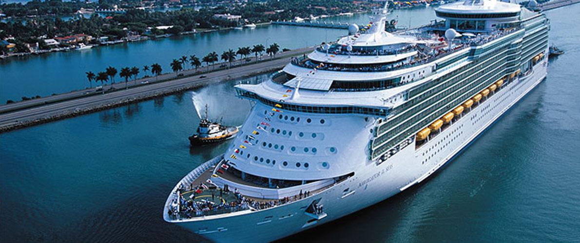皇家加勒比邮轮海洋领航者号
