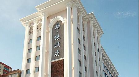 酒店距火车站约1公里;距飞机场约10公里;距展览中心