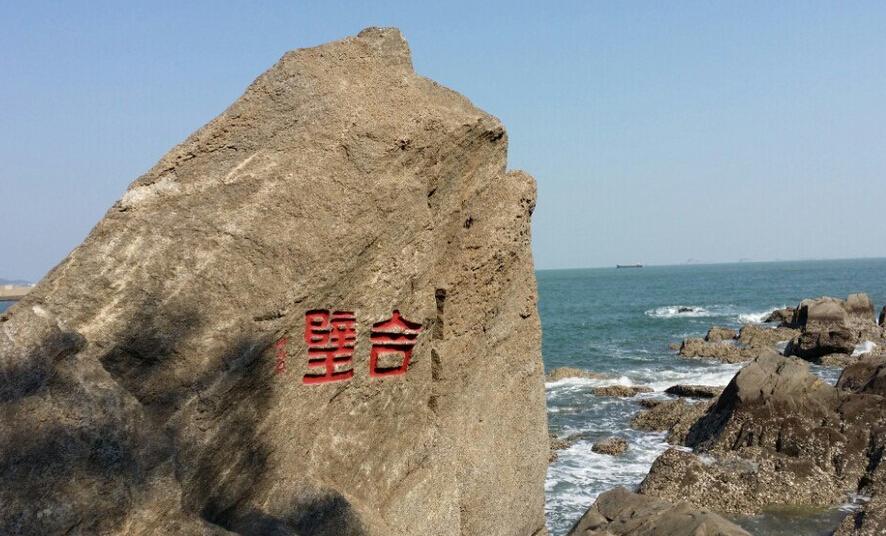 国内旅游 长春到青岛,威海,烟台,蓬莱市,大连,旅顺口区 青岛 乳山银滩