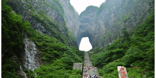 长沙 韶山 张家界森林公园 天门山 黄龙洞 凤凰双高6日跟团游