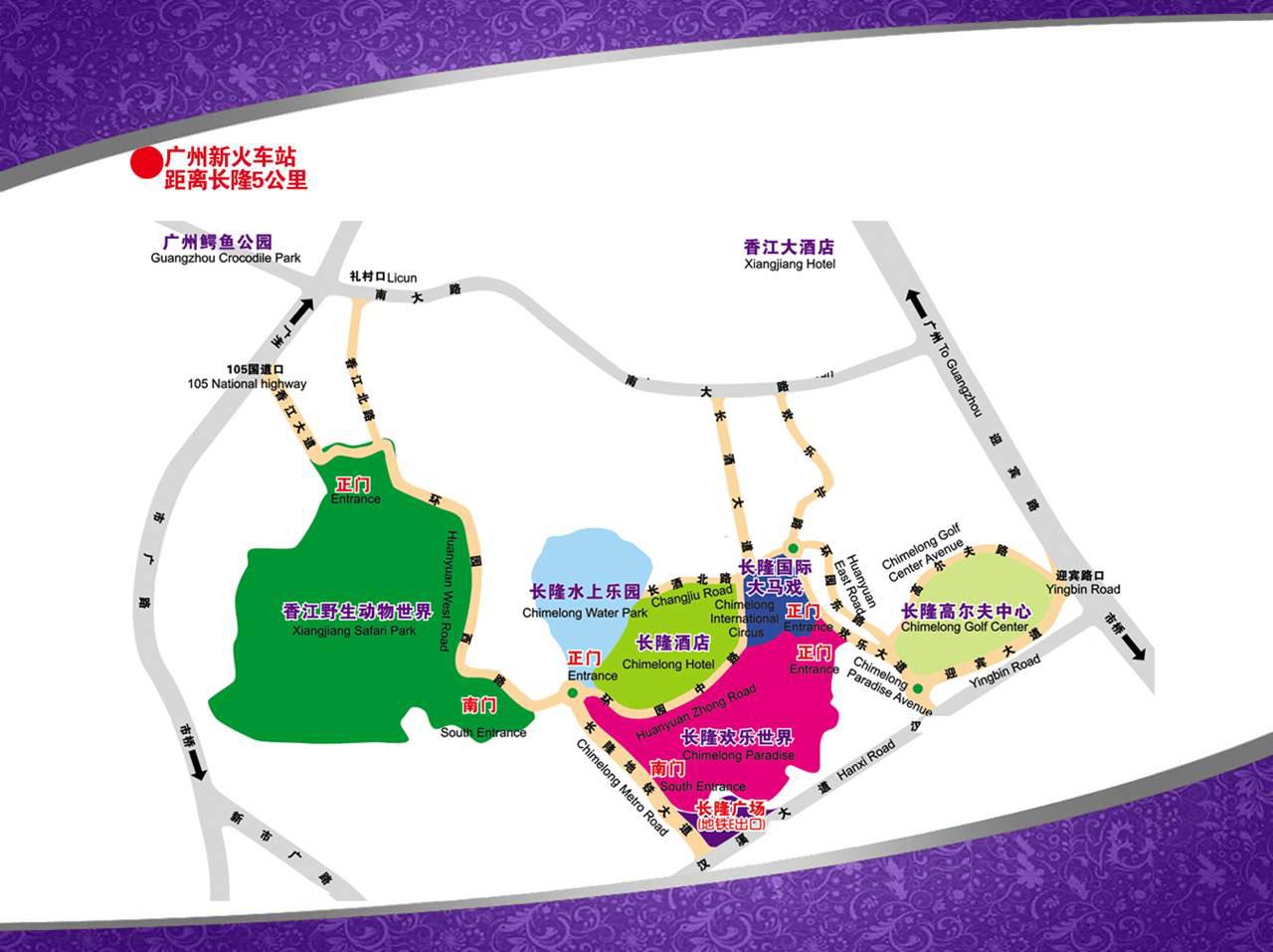广州长隆野生动物园 长隆欢乐世界 鳄鱼公园双飞3日跟团游