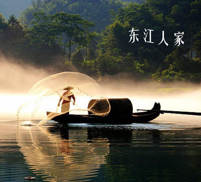 郴州王仙岭 便江 东江湖桃花岛凤凰岛双高3日跟团游