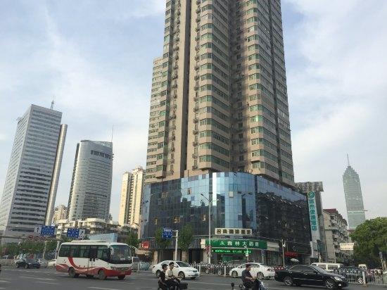 武汉酒店 江汉区酒店 城市便捷酒店(武汉青年路