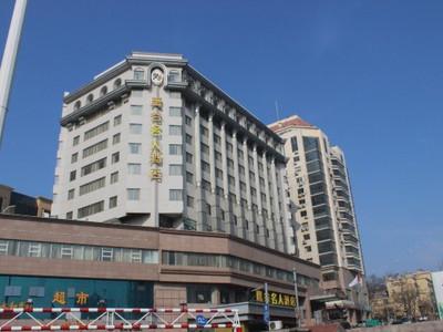 青岛致远楼宾馆图片