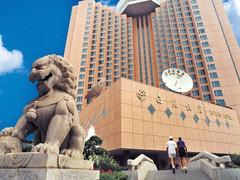 北京西苑饭店图片