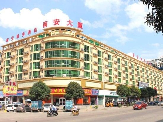 南宁南安商务酒店