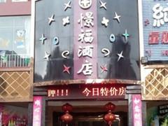 东莞憬福酒店图片