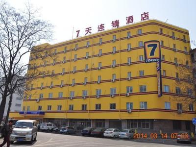 7天连锁酒店(青岛啤酒商务区台东店)