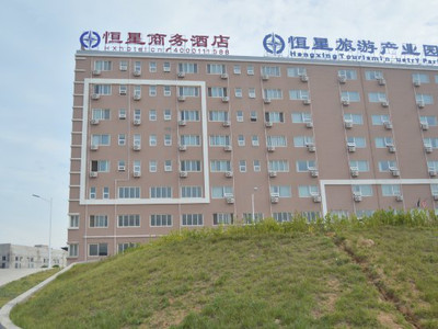 青岛恒星商务酒店