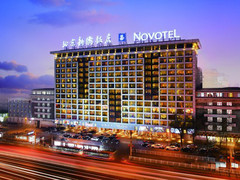 北京新侨诺富特饭店图片