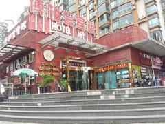 上海博相会宾馆图片
