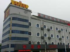 上海北蔡大酒店图片