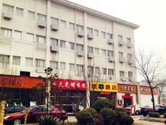 速8酒店(天津津塘路店)(原津塘路57号酒店)图片