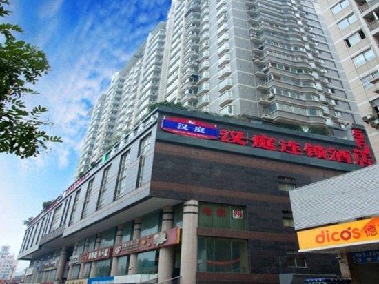 汉庭酒店 西安雁塔西路美院店图片