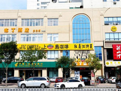 布丁酒店(天津火车站六纬路店)(原十一经路音乐学院店)图片