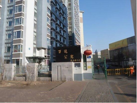 百家公寓 哈尔滨万达高尔夫球场店