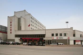太原梨园大酒店