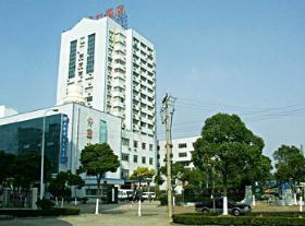 上海仲鑫大酒店