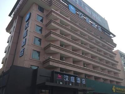 汉庭酒店(武汉江汉区政府店)(原新华路二店)