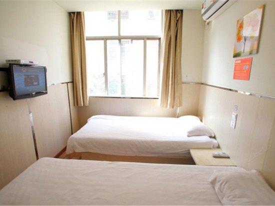 邯郸火车站附近有什么旅馆吗