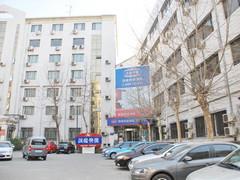 汉庭酒店(天津五大道店)图片