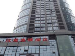汉庭酒店(重庆解放碑步行街店)图片