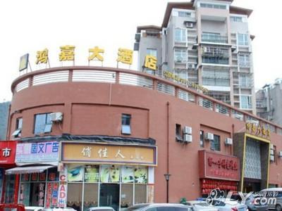 花溪宏泰汽车运输公司附近宾馆