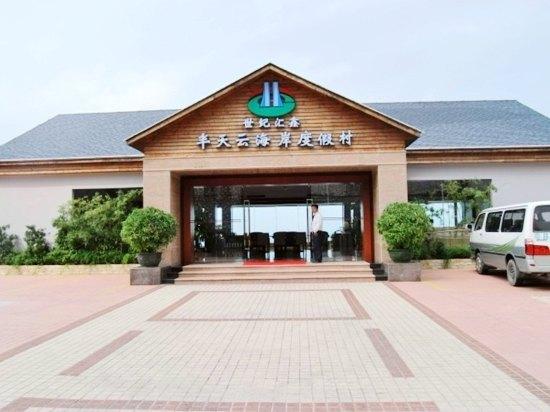 深圳半天云海岸度假村