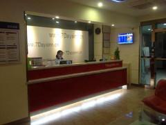 7天连锁酒店(海安汽车站店)_长江中路5-9号_预