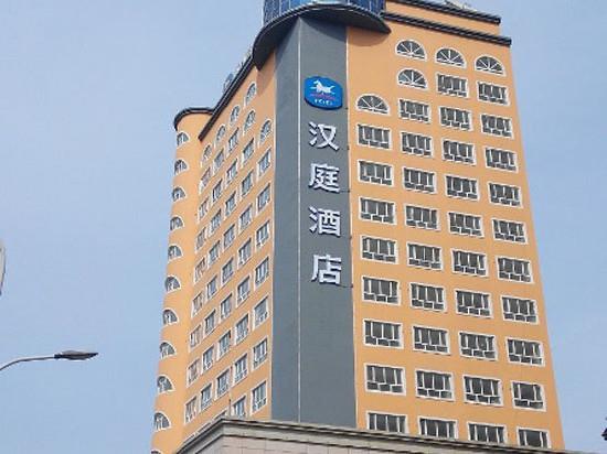 汉庭酒店 齐齐哈尔中环广场店