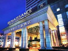 天津滨江万丽酒店图片