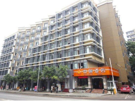 重庆中瑞酒店