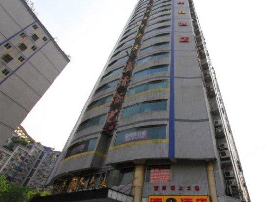 速8酒店 重庆陈家坪长途汽车站店高清图片