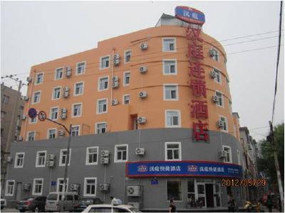 葫芦岛汉庭酒店 火车站店