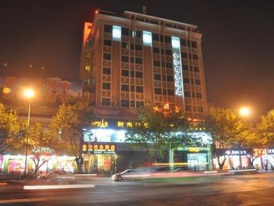 茂名金沙商务酒店